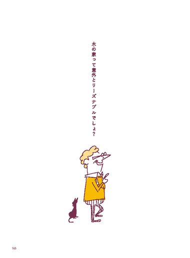 20111130_230604